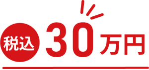 30man