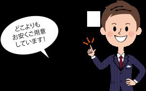 oyasukugoyoui_m
