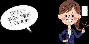 oyasukugoyoui_w